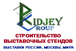 Наш партнер All 2020 ridjey
