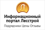 Our partner Лес http://www.lesstroy.net/?utm_source=backlink&utm_medium=banner&utm_campaign=event
